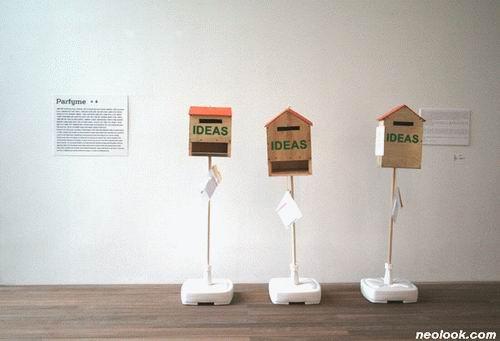 네오룩_www.NEOLOOK.com